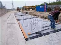 嘉定区电子地磅维修厂家|上海地磅跳数维修电话