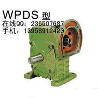 供应涡轮减速机FCDX147佳木斯现货销售