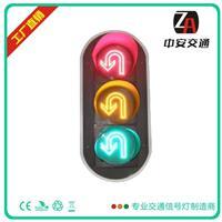 300红黄绿掉头灯三单元,LED交通信号灯